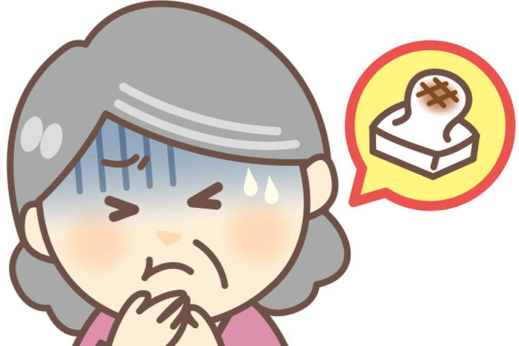 窒息の予防と応急処置