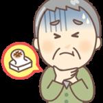 きょうの健康12月20日餅だけじゃない!窒息の予防と応急処置
