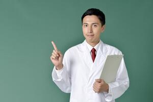 主治医が見つかる診療所 高血圧 第3の血圧