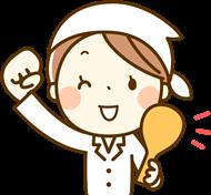 【3分クッキング】かにの蒸しずしのレシピを田口成子先生が紹介