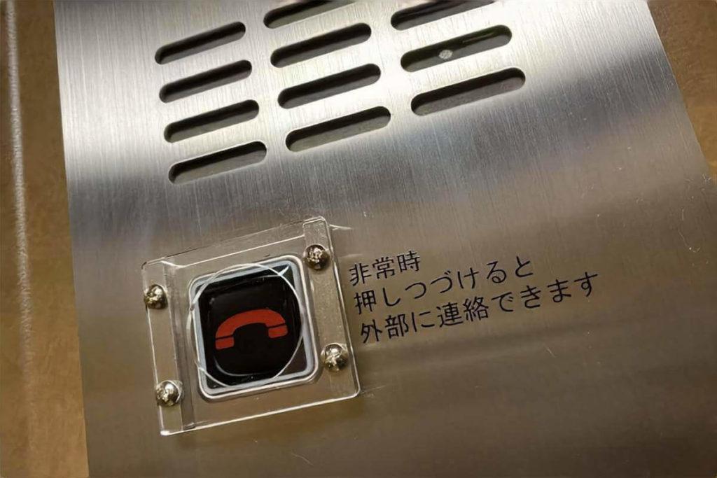 非常時のエレベーターの非常ボタンの押し方