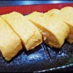 【相葉マナブ】兵庫県宍粟市の自然薯を使った自然薯のだし巻き玉子のレシピ