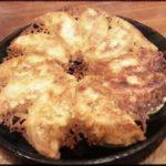 【相葉マナブ】兵庫県宍粟市の自然薯を使った自然薯の羽根つき餃子のレシピ