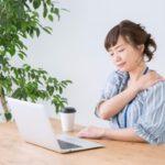 チョイス【悪い姿勢が原因の肩こりを治すエクササイズ&筋膜の癒着を防ぐエクササイズ&椎間関節が原因の肩こりのエクササイズのやり方】