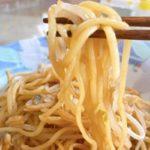 【秘密のケンミンショー】沖縄県の楽チンで激うまお手軽家メシ「からそば」のレシピ