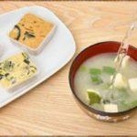 きょうの料理【大原千鶴のお助けレシピ】みそ玉のレシピを大原千鶴先生が紹介