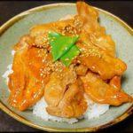 【秘密のケンミンショー】北海道の楽チンで激うまお手軽家メシ「豚丼」のレシピ