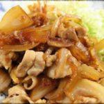 【3分クッキング】豚肉のソテー新玉ねぎカレーソースのレシピを田口成子先生が紹介