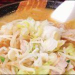 【秘密のケンミンショー】新潟県の楽チンで激うまお手軽家メシ「とん汁ラーメン」のレシピ