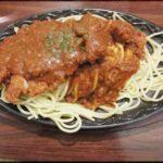【秘密のケンミンショー】群馬県の楽チンで激うまお手軽家メシ「シャンゴ風スパゲッティ」のレシピ
