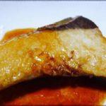 【3分クッキング】さわらの照り焼きのレシピを 藤井恵先生が紹介