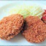 【よ~いドン!】兵庫県豊岡市の小松菜のメンチカツのレシピを紹介