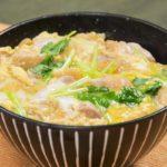 【ヒルナンデス!】フワとろ親子丼の作り方を紹介!ゆーママさんのレシピ