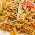 【ヒルナンデス!】おうちレシピ!タイ風シーフード麺などをSHIORIさんがを紹介!