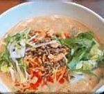 こくうまタンタン麺