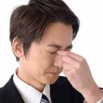 今でしょ!講座【疲れ目改善!目スクワットのやり方】藤田浩司先生が紹介!