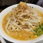 【あさイチ】リュウジさんのバズレシピ!もやしの肉そば風の作り方を紹介!