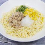 【家事ヤロウ】西山茉希さんのレシピ!納豆乳カルボナーラの作り方を紹介!