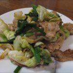 【サタプラ】清水アナが弱火料理に挑戦!回鍋肉の作り方を紹介!水島弘史さんのレシピ