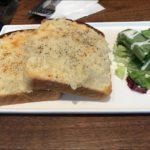 【所JAPAN】リュウジさんの激うまレシピ!グラタンパンの作り方を紹介!