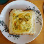 【教えてもらう前と後】EXITごはん!豆腐の和風トーストの作り方を紹介!村田明彦さんのレシピ