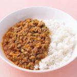 【家事ヤロウ】キーマカレーの作り方を紹介!内藤裕子さんのレシピ