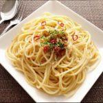 【ZIP!】至高のペペロンチーノの作り方!リユウジさんのレシピ