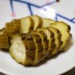 【ごごナマ】漬物アレンジ料理マグロ×きゅうりのしょうゆ漬けの作り方を紹介!河島亮さんのレシピ