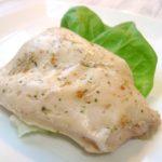 【所JAPAN】リュウジさんの激うまレシピ!サラダチキンユッケの作り方を紹介!