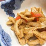 【主治医が見つかる診療所】油揚げ料理ぼっかけの作り方を紹介!出倉弘子さんのレシピ