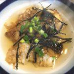【ウワサのお客さま】イトーヨーカドー食材レシピ!うなぎの冷や茶漬けの作り方を紹介!主婦栗山さんのレシピ