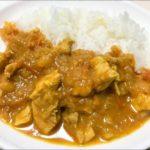 【きょうの料理】チキンカレーの作り方を紹介!水野仁輔さんと伊東盛さんのレシピ