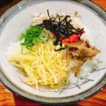 【相葉マナブ】釜ワングランプリ11回!鶏飯釜飯の作り方を紹介!