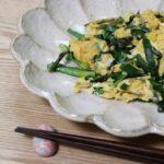 【家事ヤロウ】ふわふわニラ玉の作り方を紹介!平野レミさんのレシピ