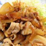 【サタプラ】50kg痩せた浜内千波さんのヘルシーレシピ!砂糖を使わない豚の生姜焼きの作り方を紹介!