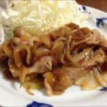 【家事ヤロウ】豚のしょうが焼きの作り方を紹介!和田明日香さんのレシピ