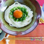 【家事ヤロウ】リュウジさんそうめんレシピ!わさびバター釜玉そうめんの作り方を紹介!