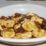 【サタプラ】弱火料理レシピ!麻婆豆腐の作り方を紹介!水島弘史さんのレシピ