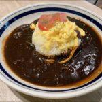 【ウワサのお客さま】イトーヨーカドー食材レシピ!とろーりチーズのアボカドオムレツカレーの作り方を紹介!寺田真二郎さんのレシピ