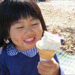 【ZIP】家でもできる溶けないアイスの作り方!露久保美夏博士のレシピ