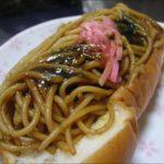 【相葉マナブ】小麦からパン作りレシピ!焼きそばパンの作り方を紹介!