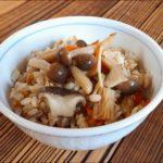 【大阪ほんわかテレビ】カンロ飴で作るモチモチ炊き込みご飯の作り方!ほんわか流アレンジグルメレシピ