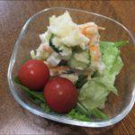【家事ヤロウ】ポテトサラダの作り方を紹介!和田明日香さんのレシピ