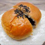 【大阪ほんわかテレビ】魔法の調理器レシピ!土鍋パンの作り方!