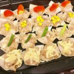【サタプラ】ホットプレートレシピ!蒸しシュウマイの作り方を紹介!かめ代。さんのレシピ