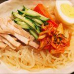 【相葉マナブ】ホットプレートレシピ!岩手県盛岡焼き冷麺の作り方を紹介!
