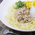 【ごはんジャパン】とうもろこしのペペロンチーノの作り方!小倉知巳さんのレシピ