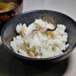 【ソレダメ】なすの炊き込みご飯の作り方を紹介!なす農家直伝レシピ