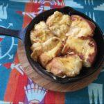 【ヒルナンデス】しっとり本格フレンチトーストの作り方を紹介!はらぺこグリズリーさんのレシピ