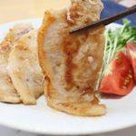 【きょうの料理】豚肉のねぎ塩だれの作り方を紹介!渡辺あきこさんのレシピ